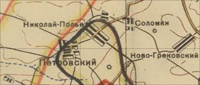 nikolai pole again 3 1936