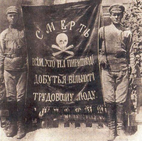 Nestor Makhno's flag
