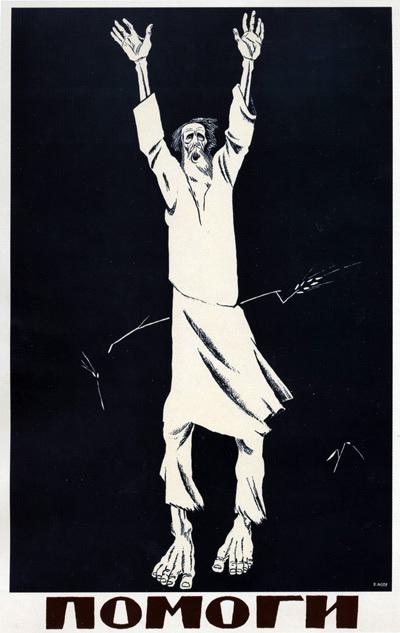 1921 famine