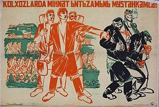 "327px-""Strengthen_working_discipline_in_collective_farms""_–_Uzbek,_Tashkent,_1933_(Mardjani)"