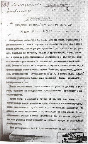 Excerpt of NKVD Order No. 00447