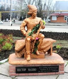 golden nestor makhno