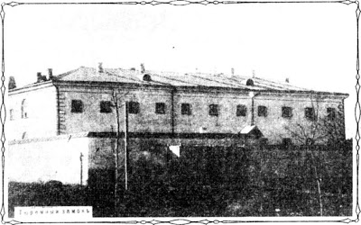 Taganrog prison on Peter st 1859