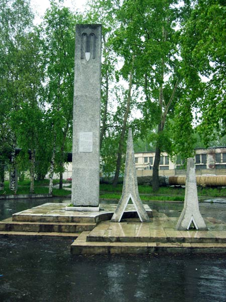 Ukhta memorial