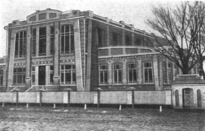 Zentralschule in Orloff, Molotschna Kolonie