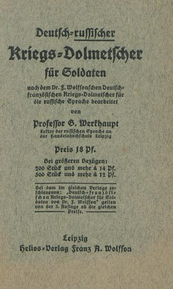 Dolmetscher book cover. jpg