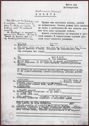 Russian fragebogen BArch, OMGUS, 15122-17